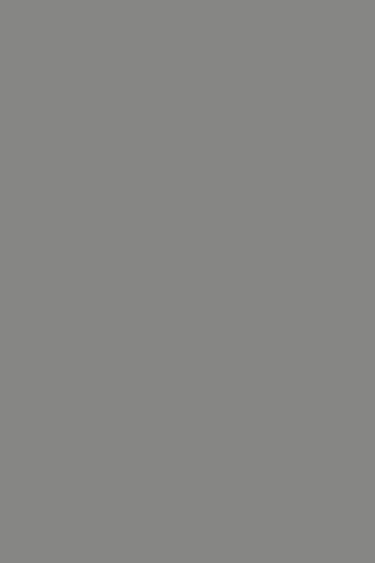 Серый пыльный, Egger