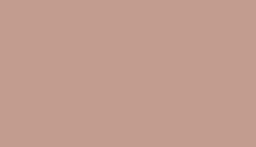 Розовый антик, Egger